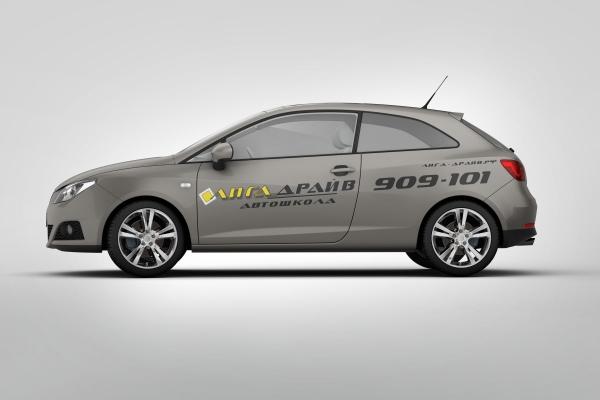 Автомобиль 04